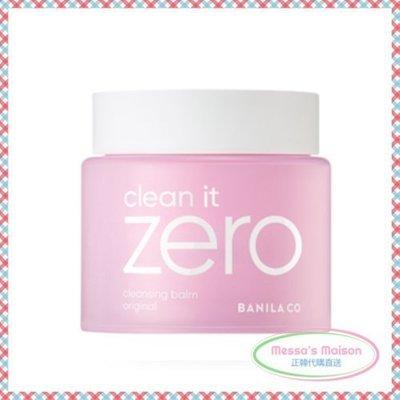 (限時特價) 正韓空運直送 BANILA CO Zero 零感肌瞬卸凝霜 / 溫和保濕深層卸妝凝霜 180ml