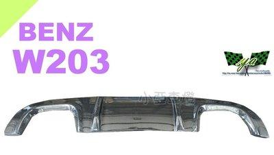小亞車燈*新品 賓士 BENZ W203後下巴 AMG CARBON 碳纖維 雙出 後下巴 空力套件