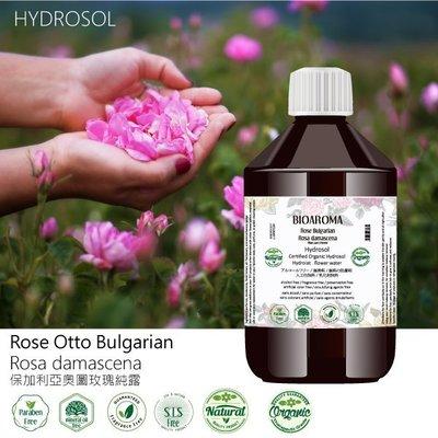 【純露工坊】有機奧圖玫瑰純露化妝水保加利亞500ml 蒸餾萃取 Rose otto 化妝水爽膚水