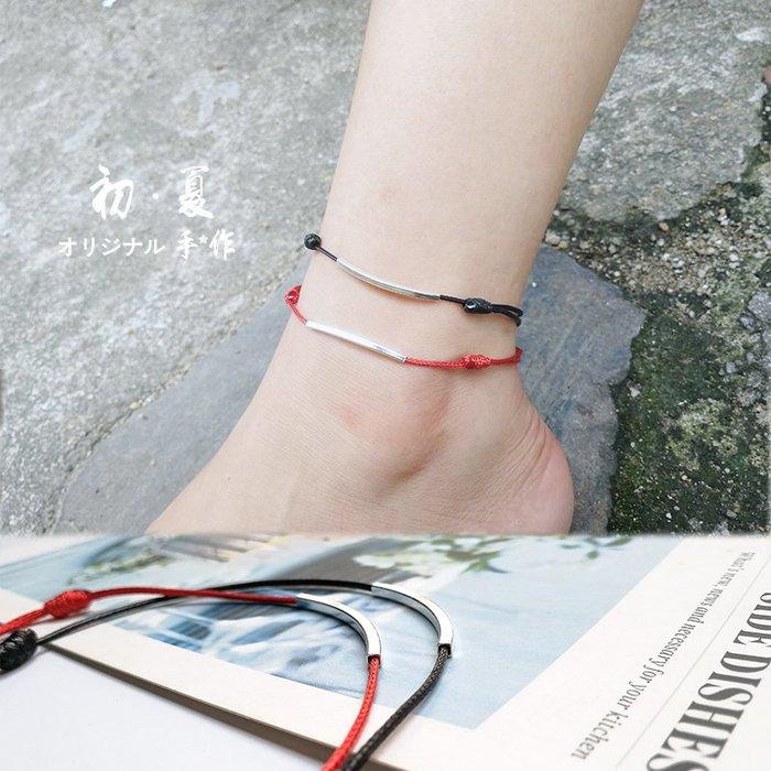 簡約925純銀腳鏈 極細款情侶本命年紅繩方管閨蜜學生男女腳環一對