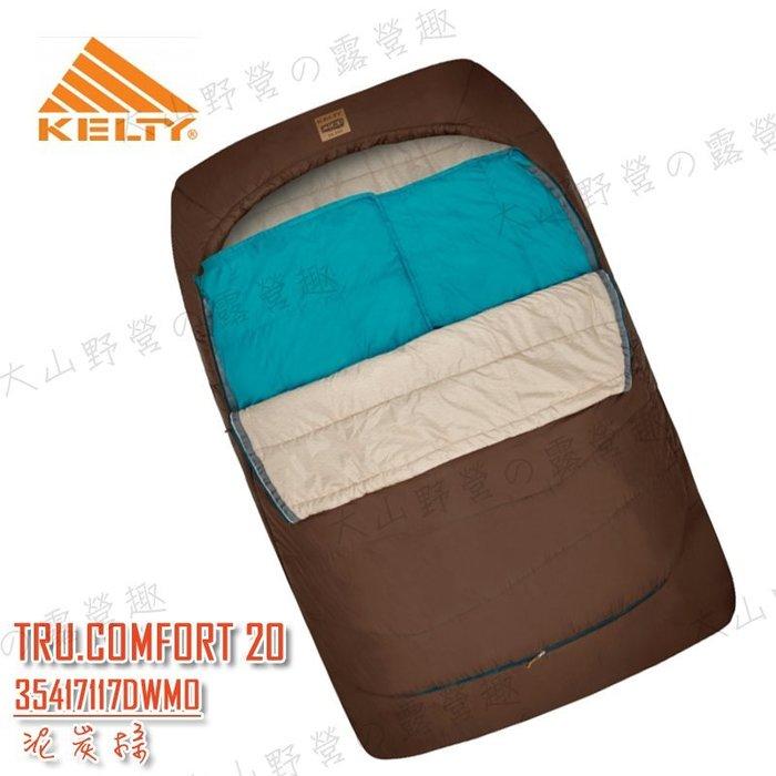 【福利品特價】KELTY 35417117DWMO TRUCOMFORT 20 DEG -7度雙人睡袋 纖維睡袋