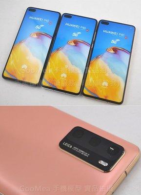 GooMea模型 原裝 金屬 黑屏Huawei 華為 P40 6.1吋展示Dummy拍片仿製1:1沒收上繳交差樣品整人