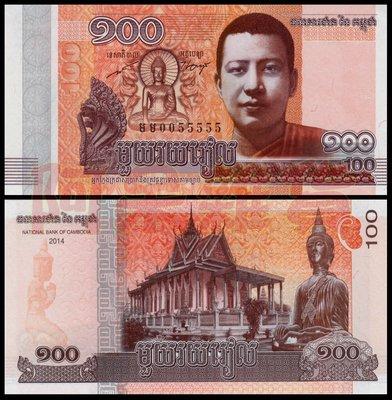 森羅本舖 柬埔寨 100 現貨 全新 無折 真鈔 實體拍攝 紙鈔 吳哥窟 金邊 佛寺 佛教