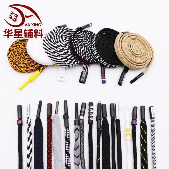 雜貨小鋪 衛衣帽繩子寬抽繩帶字母金屬頭黑白色個性裝飾棉繩腰帶運動褲腰繩