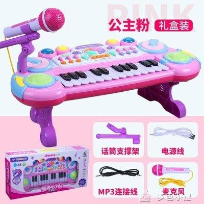 ZIHOPE 兒童電子琴寶寶早教音樂多功能鋼琴玩具帶麥克風女孩初學者1-3歲ZI812