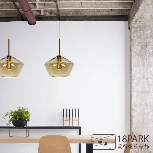 【18Park 】玻璃工藝 Yu Guang [ 於光吊燈-D ]