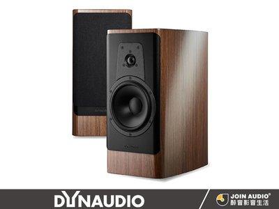 【醉音影音生活】丹麥 Dynaudio Contour 20 (胡桃木/白橡木) 書架型喇叭.2音路2單體.公司貨