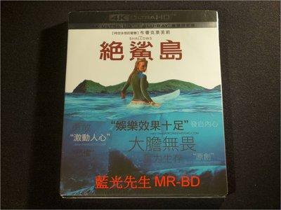 [4K-UHD藍光BD] - 絕鯊島 The Shallows UHD + BD 雙碟限定版 ( 得利公司貨 )