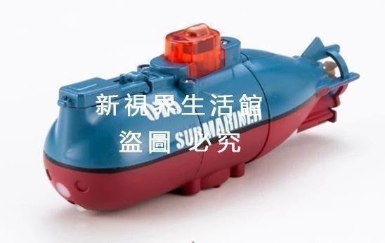 【新視界生活館】世界最小遙控潛水艇全方位6通道遙控潛艇核潛艇電動充電玩具船全方位6通道遙控潛艇核潛艇電動充電玩具船遙控船3597{XSJ319221492}