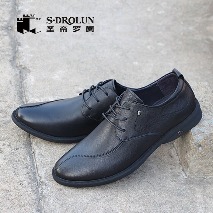川上潮流圣帝羅闌2020新款時尚商務休閒皮鞋舒適柔軟頭層牛皮透氣1112W506