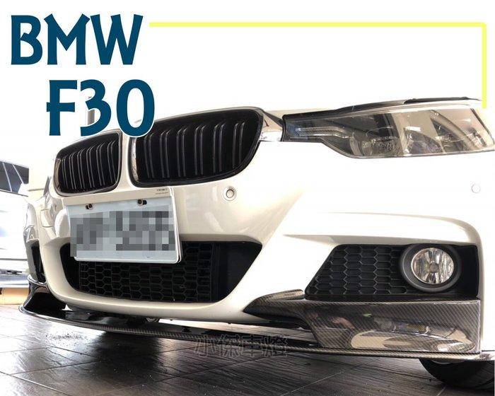 小傑車燈精品--全新 BMW F30 MTECH 保桿專用 三片式 卡夢 CARBON P版 前下巴 實車安裝
