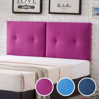【在地人傢俱】19 便宜購-桃粉紅色/藍色/深藍色6尺布面床頭片