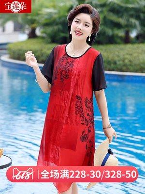媽媽夏裝中國風連衣裙中年女雪紡短袖裙子中老年婆婆岳母結婚禮服連身裙 長裙 奶奶裝 雪紡裙 媽媽裝
