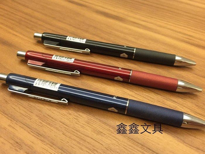 【鑫鑫文具】日本 白金牌 MG-50 製圖、書寫二用自動鉛筆 0.5 / 0.7 / 0.9