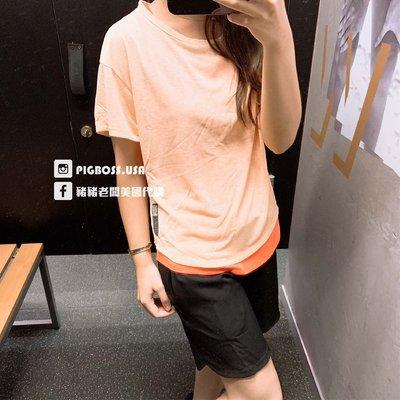 【豬豬老闆】ADIDAS ADAPT TO CHAOS 粉橘 透氣 運動 訓練 兩件式 短T 女款 EK2915