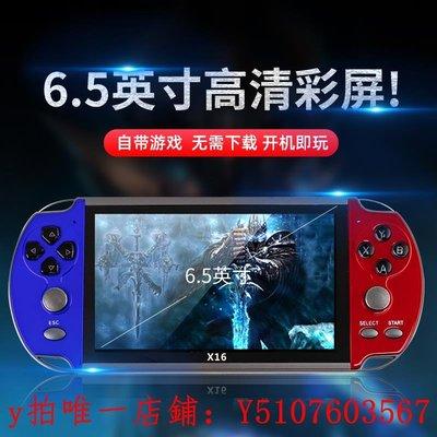 樂歪歪鋪子6.5寸大屏街機PSP3000游戲機掌機兒童FC掌上懷舊款老式便攜式GBA
