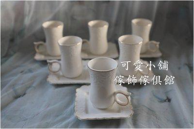 (台中 可愛小舖)法式復古風白色瓷製茶杯組六組一套杯盤組濃縮杯金邊點綴瘦長型杯子居家擺飾生日送禮咖啡廳飲料店飯店簡餐店