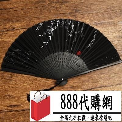 扇子折扇古風女式中國風古典復古日式隨身迷你流蘇黑6寸林扇【888代購網】