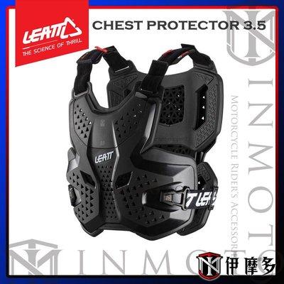 伊摩多※南非 LEATT CHEST PROTECTOR 3.5  黑 護甲 防摔 越野 透氣 通風 輕量 護胸 護背