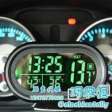 車用時鐘汽車時鐘 車內外雙溫度計 車載車用數字顯電子表 帶夜光 電子鐘全館免運