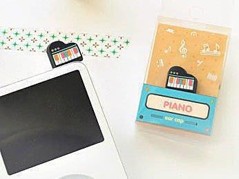 Norns 韓系 鋼琴造型 Ear Cap -Piano 耳機孔防塵塞iphone htc ipad mp3等適用