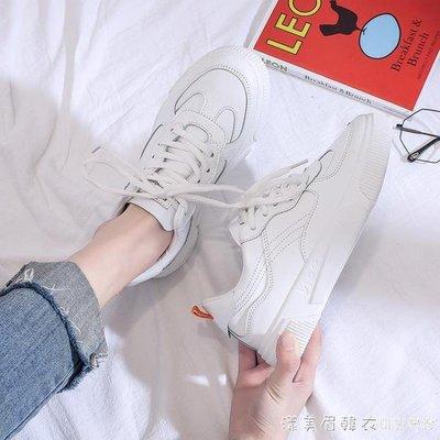 小白鞋女2019春季新款韓版百搭春款老爹鞋學生帆布鞋休閒運動板鞋