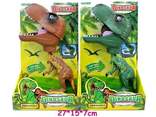 寶貝玩具屋二館☆【聲光】趣味恐龍夾(有音效有燈光)單款價-送電池