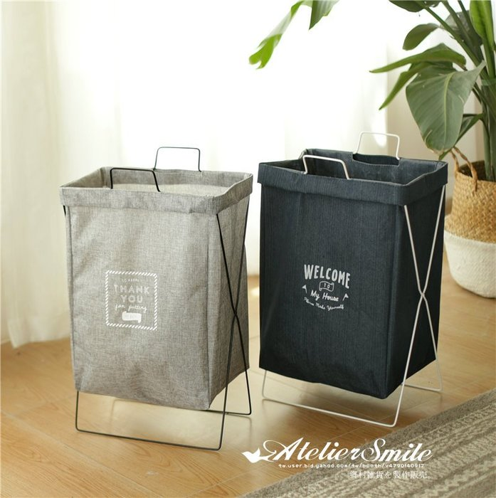 [ Atelier Smile ] 鄉村雜貨 北歐風 棉麻 鐵架折疊洗衣籃 收納籃 玩具 雜物收納 # 第二件五折
