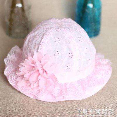 兒童帽子 嬰兒帽子超萌0夏季女童3月薄款公主春秋兒童可愛寶寶太陽帽遮陽帽