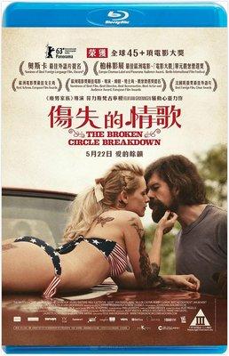 【藍光影片】愛的餘燼 / 破碎之家 / THE BROKEN CIRCLE BREAKDOWN (2012)