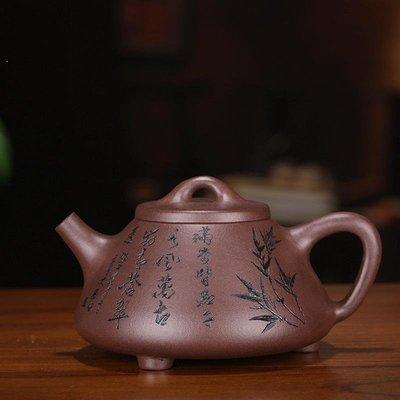 熱銷茶壺茶具商務禮品 宜興紫砂壺名家手工子冶石瓢壺【美壺】2476號