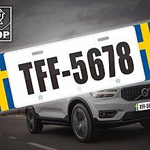【STREET PARK】訂製 歐盟  車系 國旗配色 德國 瑞典 義大利 車牌裝飾【原價780$ 特價 580$】