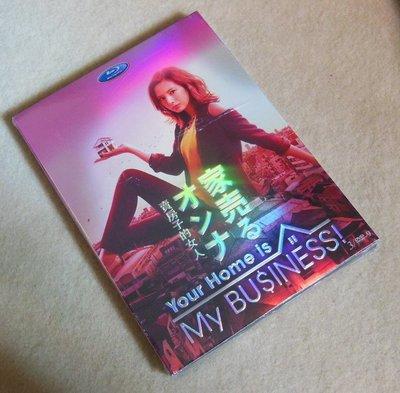 買二送一!日劇 賣房子的女人 你家是我的事 家売るオンナ3D9 高清 北川景子DVD