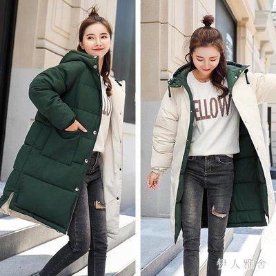 中大尺碼 長版羽絨外套2018女款冬季兩面穿外套雙面穿面包服羽絨棉衣 ys8898