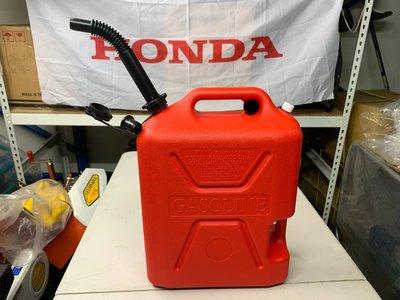 UMO歐洲式20公升儲油桶。密封佳 不透光增加汽油儲存時間 耐酸鹼材質 外銷歐洲暢銷款**HONDA台南門市供應