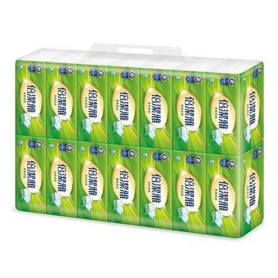 【現貨宅免運】倍潔雅柔軟舒適抽取式衛生紙150抽80包/箱