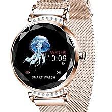 Sante 專為女性設計的防水智能手錶 SH2 金色 (順豐包郵)