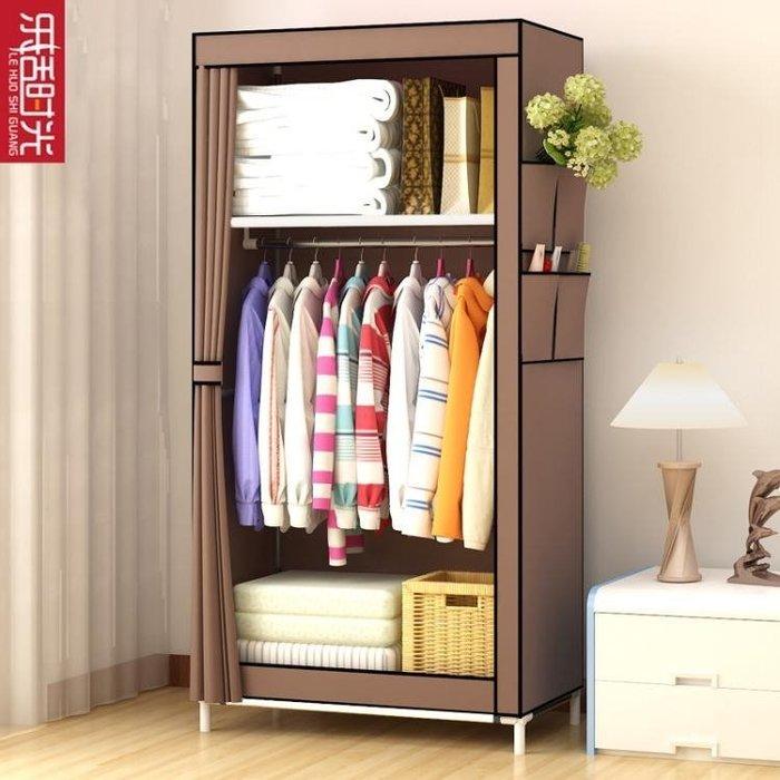 ☜男神閣☞衣櫃-簡易衣櫃學生宿舍單人小衣櫥置物整理收納櫃經濟型鋼管加粗布衣櫃