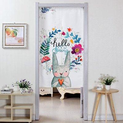 布藝門簾窗簾卡通可愛兔子客廳風水簾子隔斷簾玄關臥室衛生間半簾