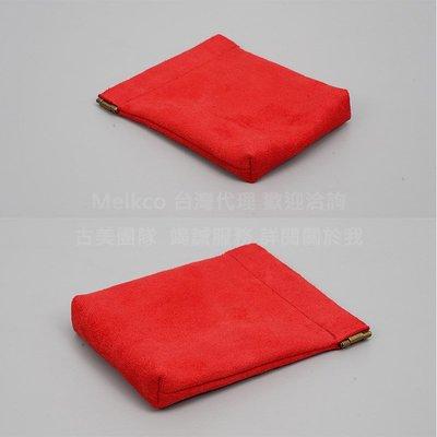 GooMea 2免運 LG V30S V30S Plus 6吋雙層絨布 收納袋彈片開口 紅色 金飾耳環吊飾鑰匙生活萬用包