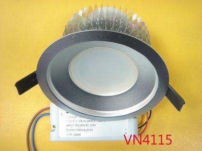 【全冠】27W/ 3000K 8顆燈 黃光LED筒燈 崁燈 庭園燈 投射燈 110V~220V (VN4115) 台南市