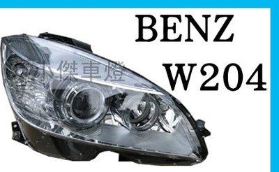 小傑車燈精品--全新 BENZ W204 08 09 10 11年 C300 原廠型 HID版 大燈 一顆7500