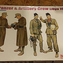 DRAGON 1/35 GERMAN DAK PANZER & ARTILLERY CREW LIDYA 1941 WWII