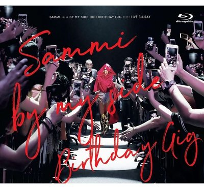 合友唱片 面交 自取鄭秀文 Sammi / By My Side Birthday Gig Live (Blu-ray)