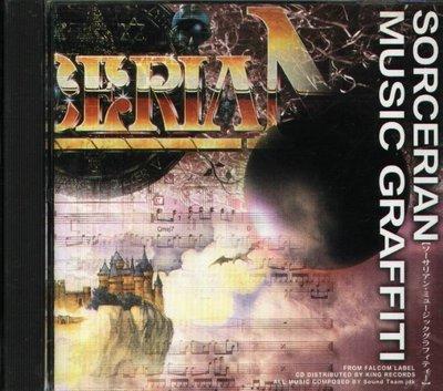 八八 - SORCERIAN MUSIC GRAFFITI - 日版 Town The Lost King