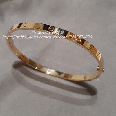 珠寶訂製 18K金細版螺絲手環 cartier love 手鐲類似款