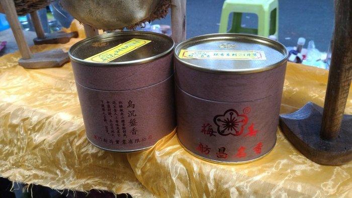 代PO琉晶坊/環香299~(有老山、跟烏沉)一次10罐免運