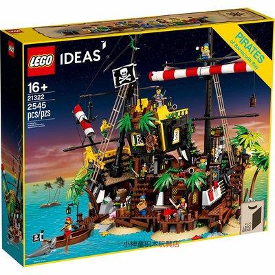 新風小鋪-樂高21322加勒比海盜灣梭魚船黑珍珠安妮女王高難度拼裝積木玩具