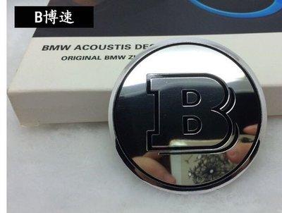 改裝 BBS 鋁圈 輪圈中心蓋貼紙 標誌 貼標56.5MM Benz AMG BMW E30 BRABUS C300