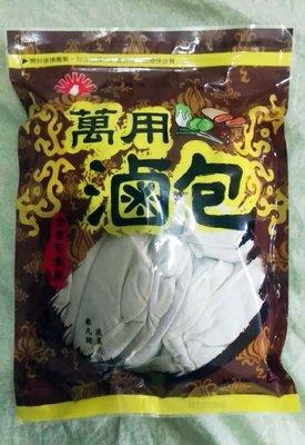 《正媽媽烘培屋》人氣【新光牌 萬用滷包 1袋(35公克*10小包)】全素 辛香料粉